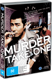 Murder-Take-One-3D